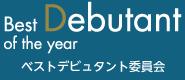 ベストデビュタントオブザイヤー|BEST DEBUTANT OF THE YEAR ロゴ